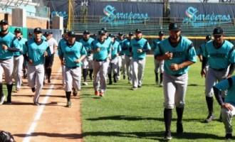 Saraperos de Saltillo inician hoy sus entrenamientos de pretemporada. Lo harán en Ramos Arizpe.