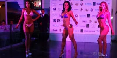 La competencia de Fitness