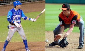 Carlos y christian pacheco beisbol